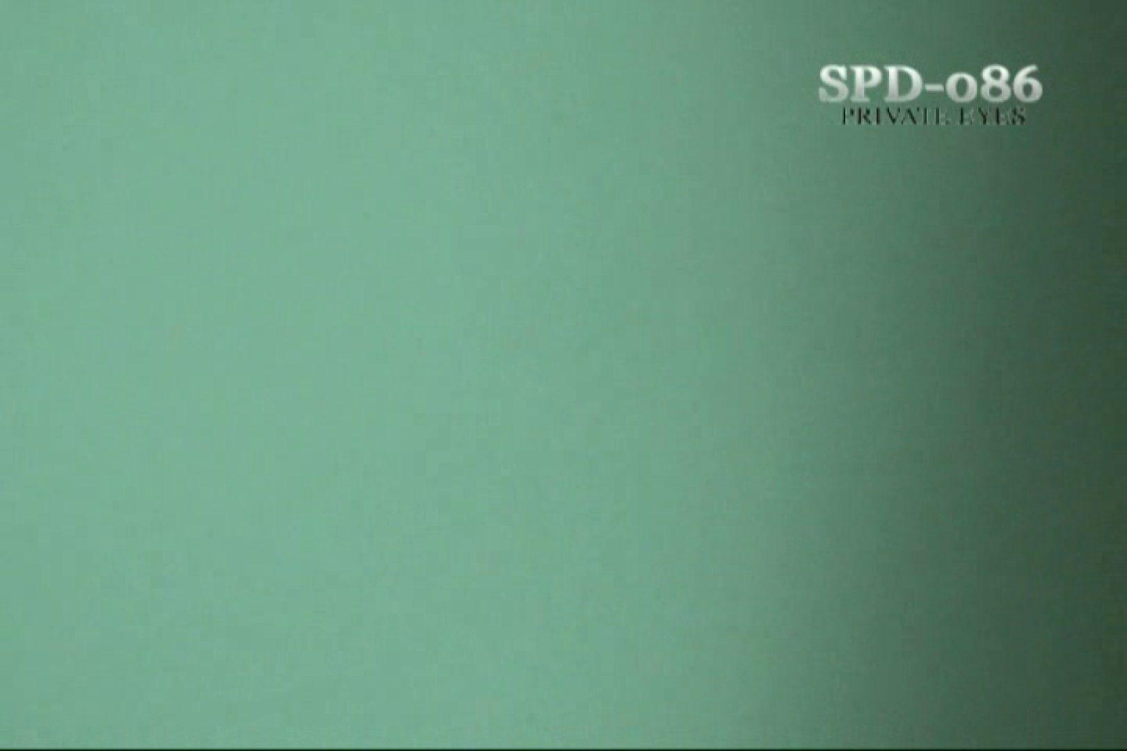 高画質版!SPD-086 盗撮・厠の隙間 3 ~厠盗撮に革命前代未分の映像~ プライベート ワレメ無修正動画無料 85連発 82