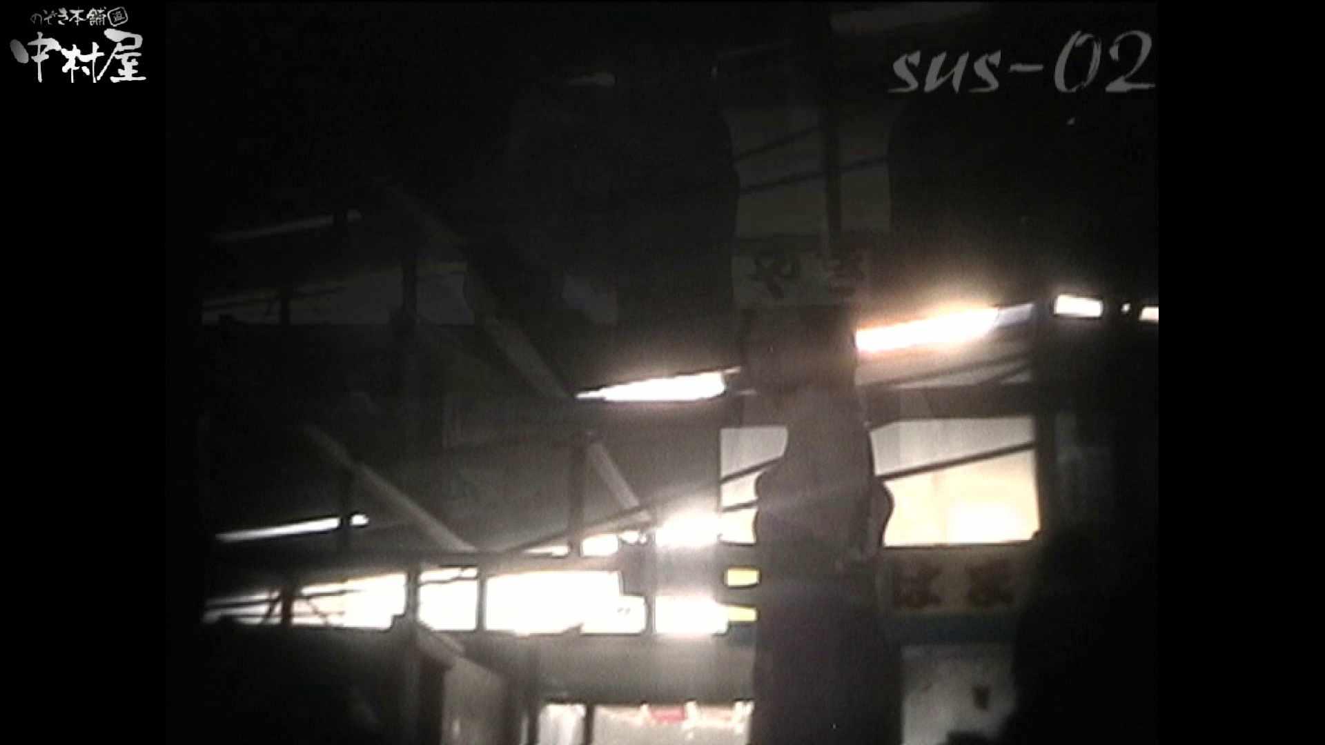No.12 ハートのビキニがおっさん心をくすぐるのです。 接写 AV無料動画キャプチャ 22連発 8