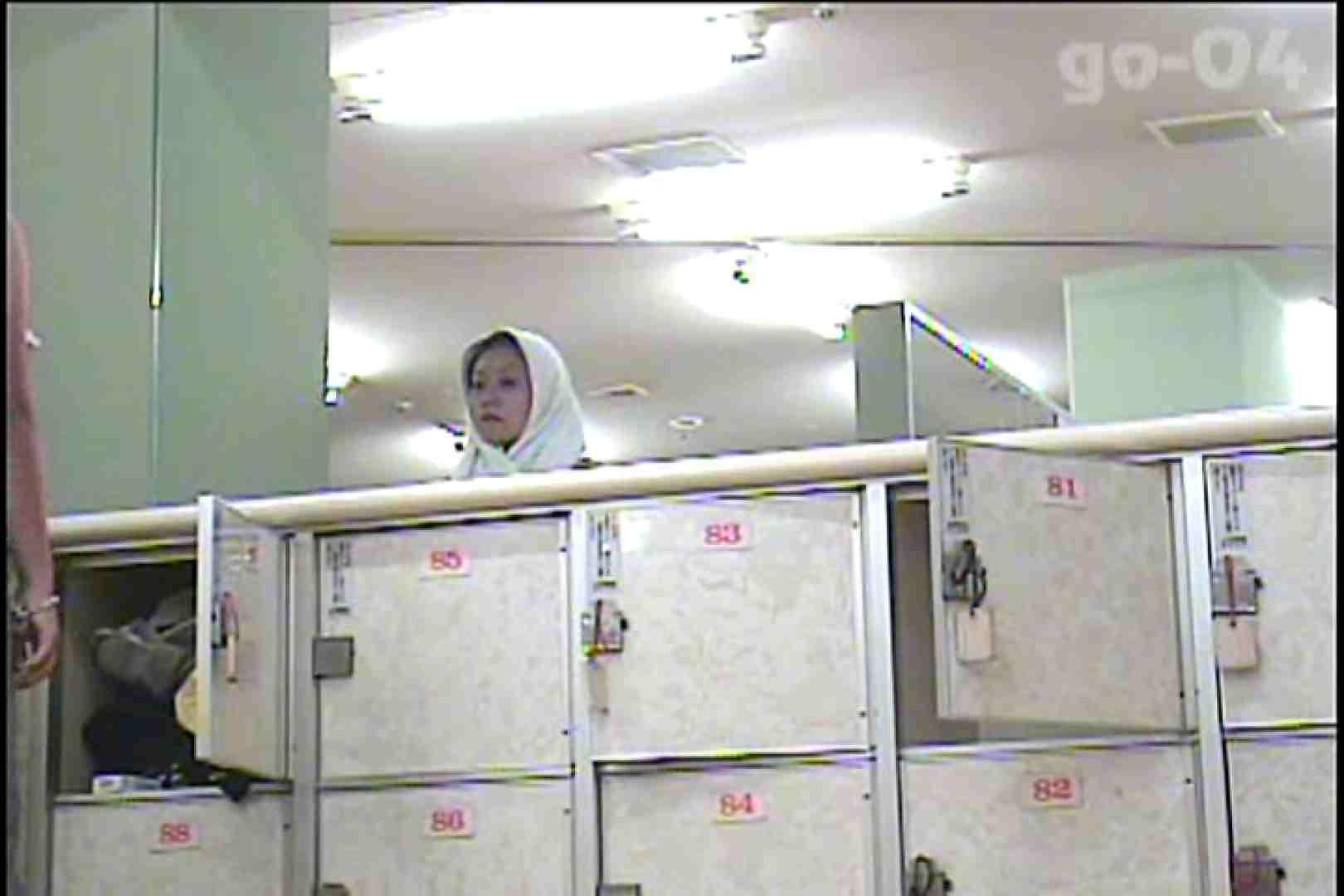 厳選潜入女風呂 No.04 女風呂着替え編 盗撮画像 93連発 79