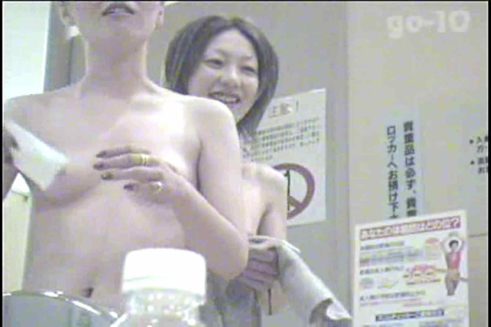 厳選潜入女風呂 No.10 0  94連発 20