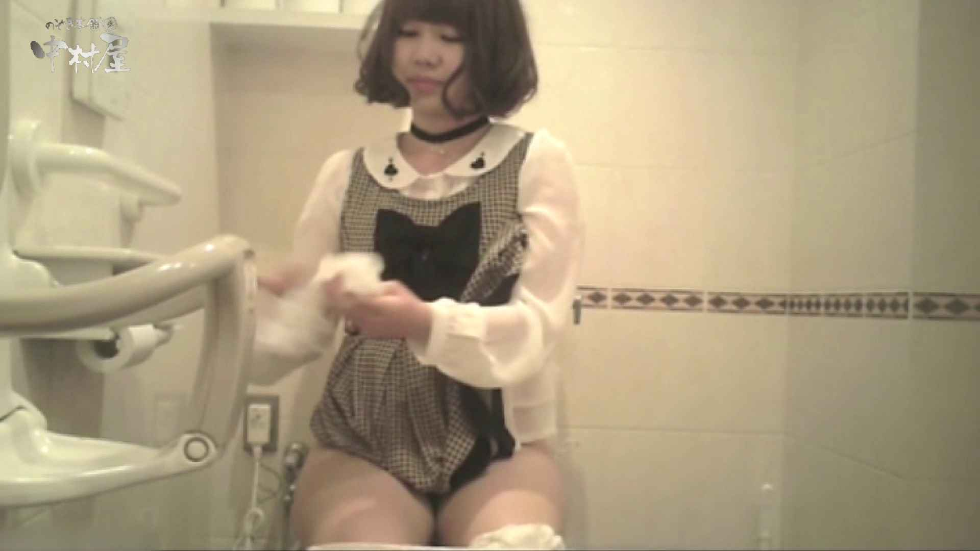 ティーンガールのトイレ覗き‼vol.20 トイレの中の女の子 AV無料動画キャプチャ 53連発 5