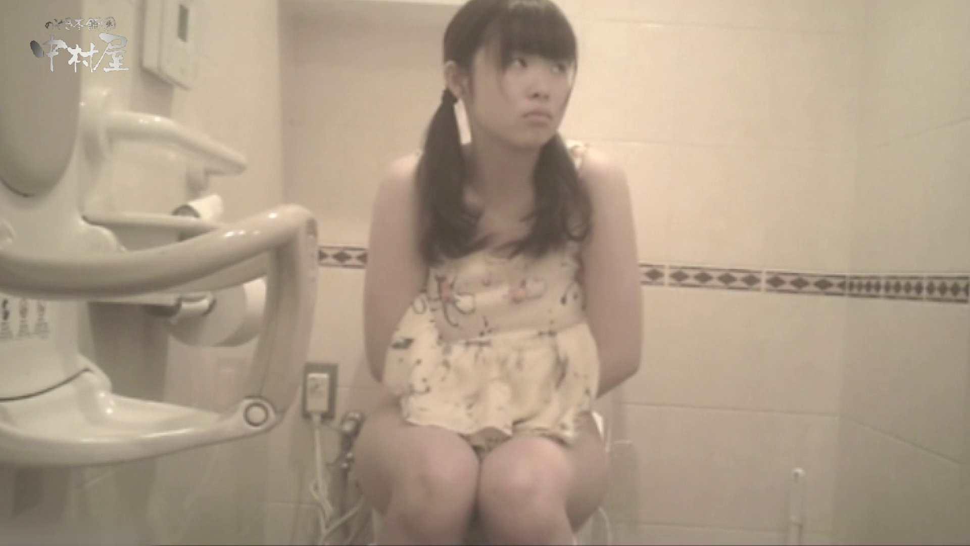 ティーンガールのトイレ覗き‼vol.20 お姉さん AV無料 53連発 13