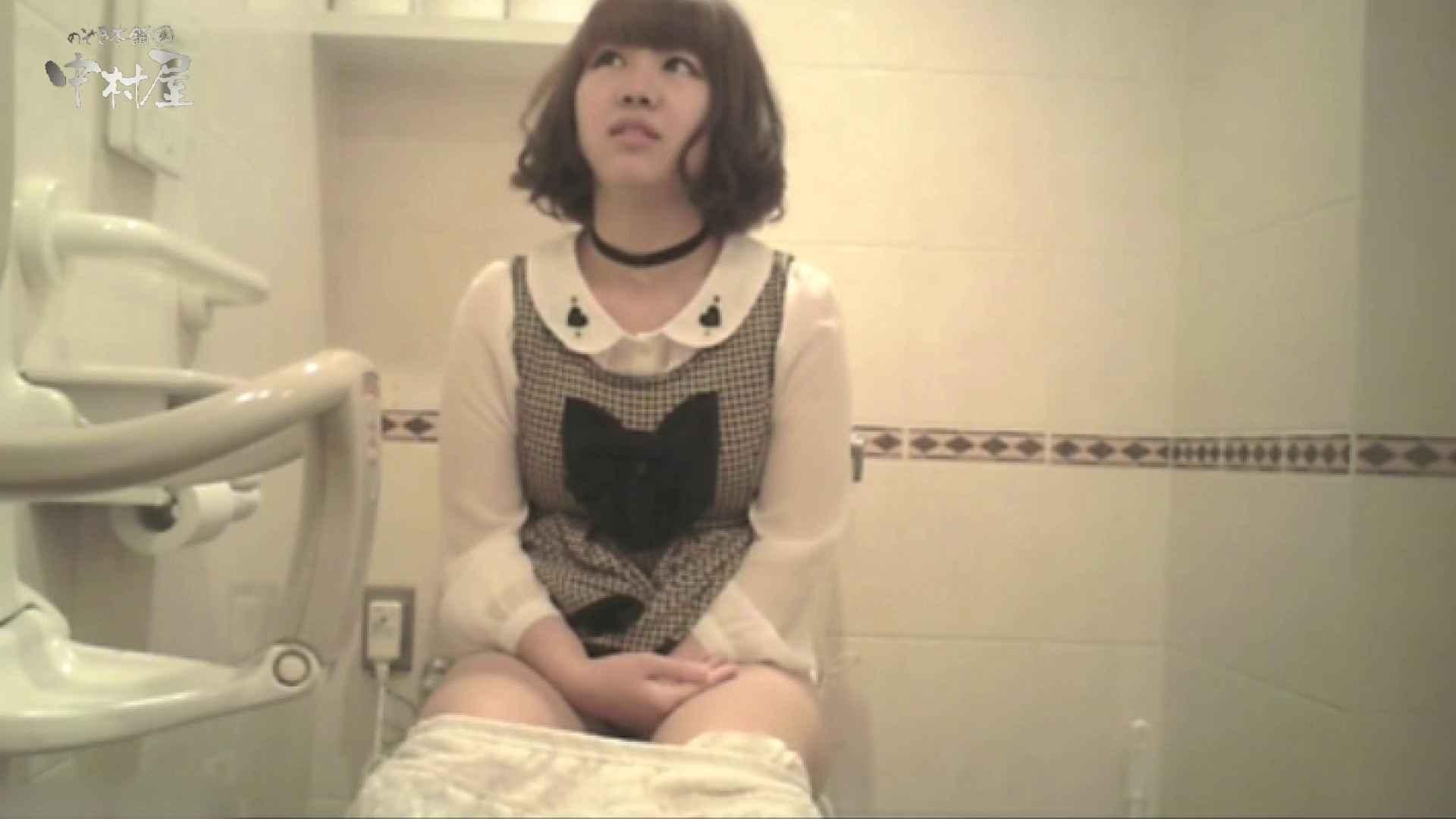 ティーンガールのトイレ覗き‼vol.20 トイレの中の女の子 AV無料動画キャプチャ 53連発 41