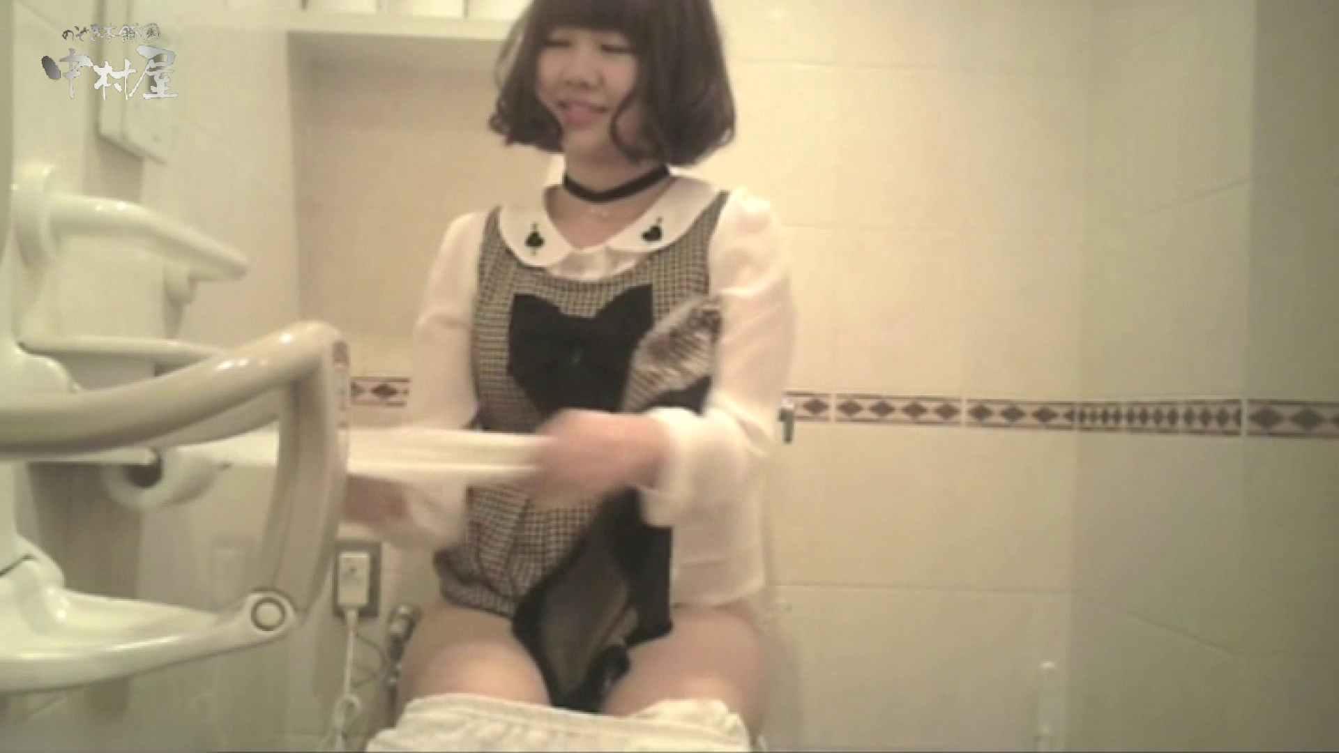 ティーンガールのトイレ覗き‼vol.20 トイレの中の女の子 AV無料動画キャプチャ 53連発 50