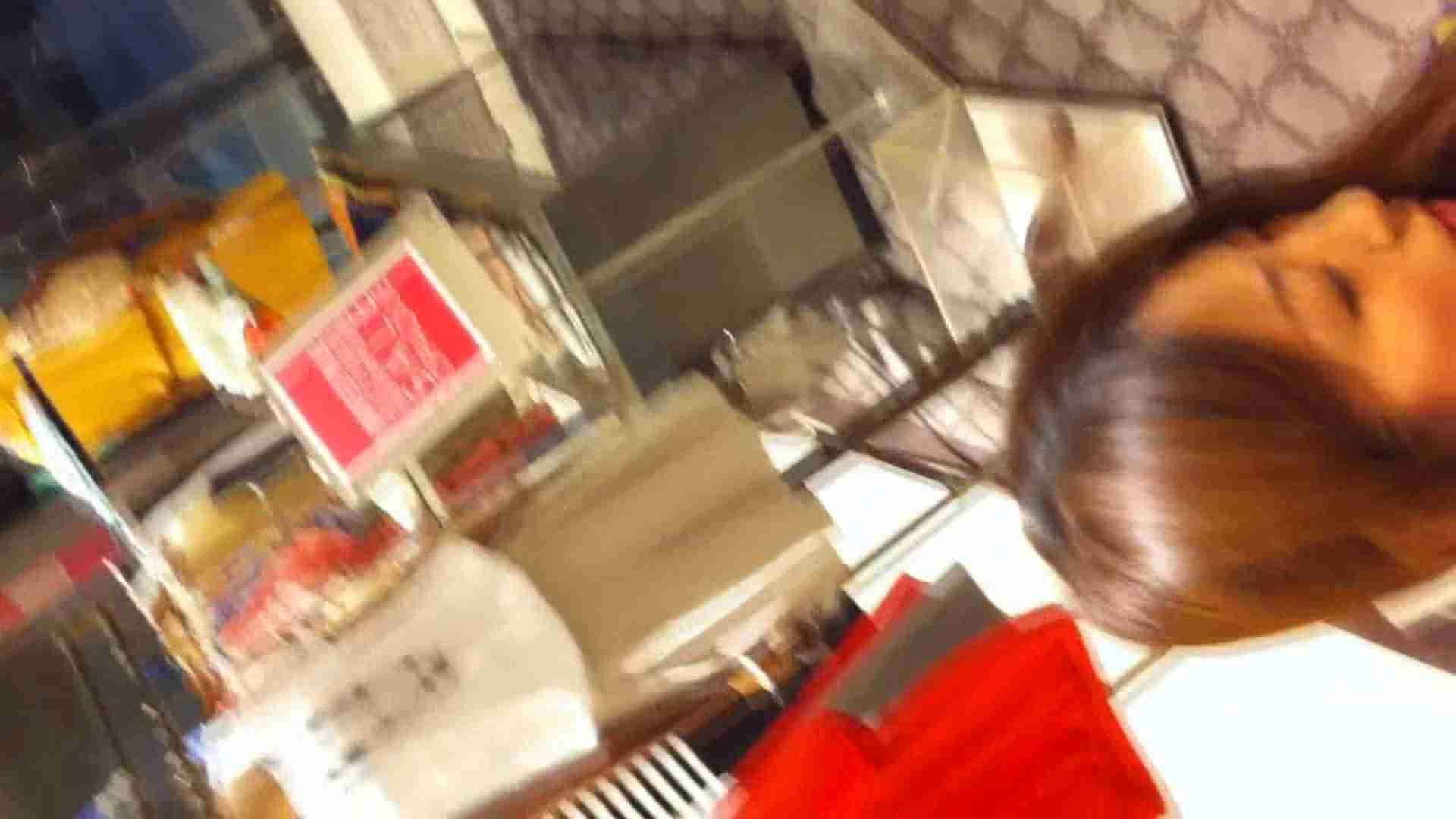 フルHD ショップ店員千人斬り! 大画面ノーカット完全版 vol.21 チラ 戯れ無修正画像 88連発 3