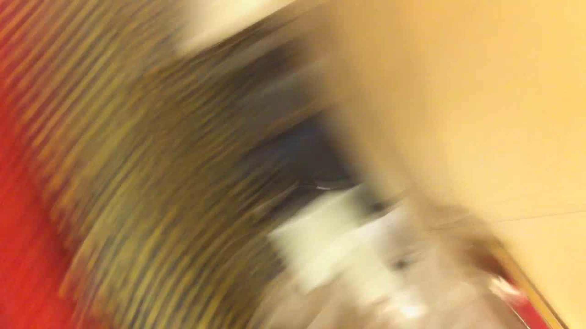 フルHD ショップ店員千人斬り! 大画面ノーカット完全版 vol.21 高画質 エロ無料画像 88連発 41