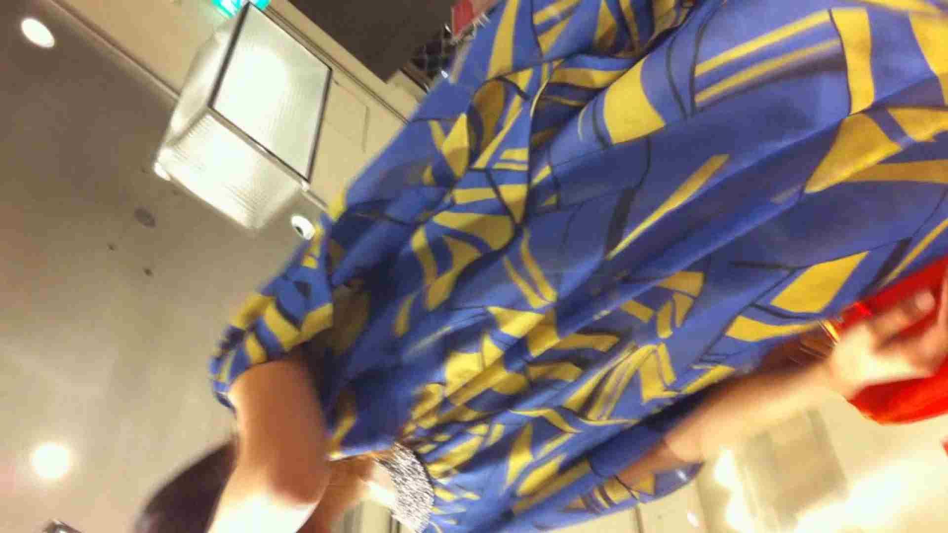 フルHD ショップ店員千人斬り! 大画面ノーカット完全版 vol.21 パンチラ おめこ無修正画像 88連発 76