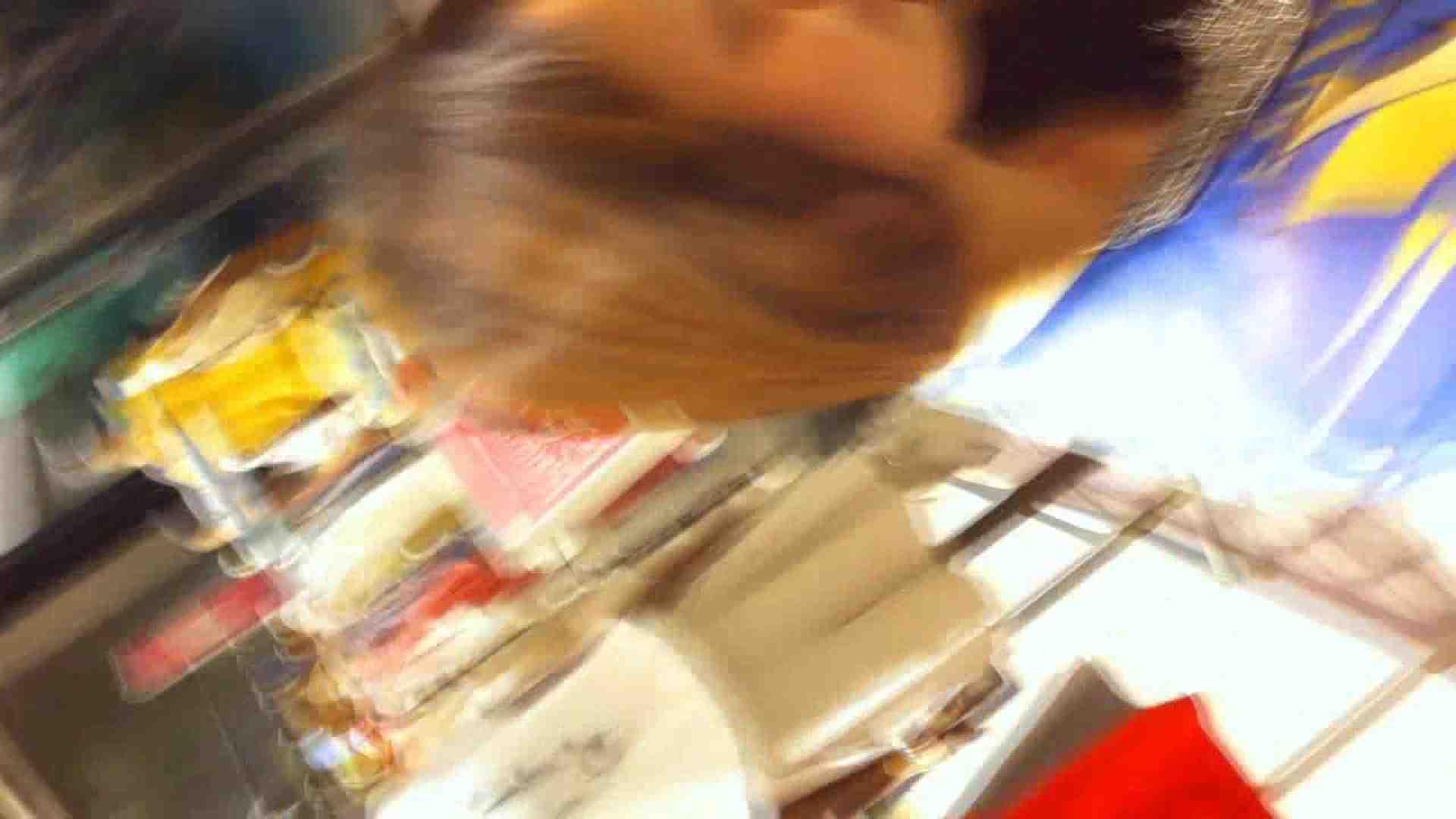 フルHD ショップ店員千人斬り! 大画面ノーカット完全版 vol.21 いやらしいOL エロ無料画像 88連発 80