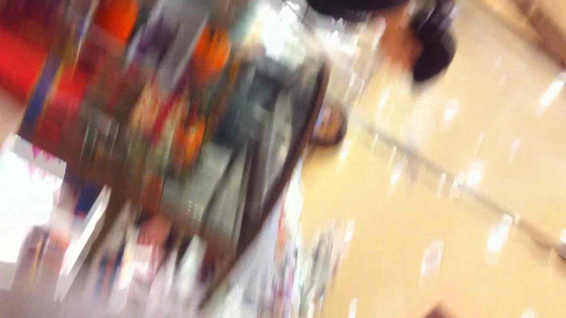 フルHD ショップ店員千人斬り! 大画面ノーカット完全版 vol.49 パンチラ セックス画像 94連発 46