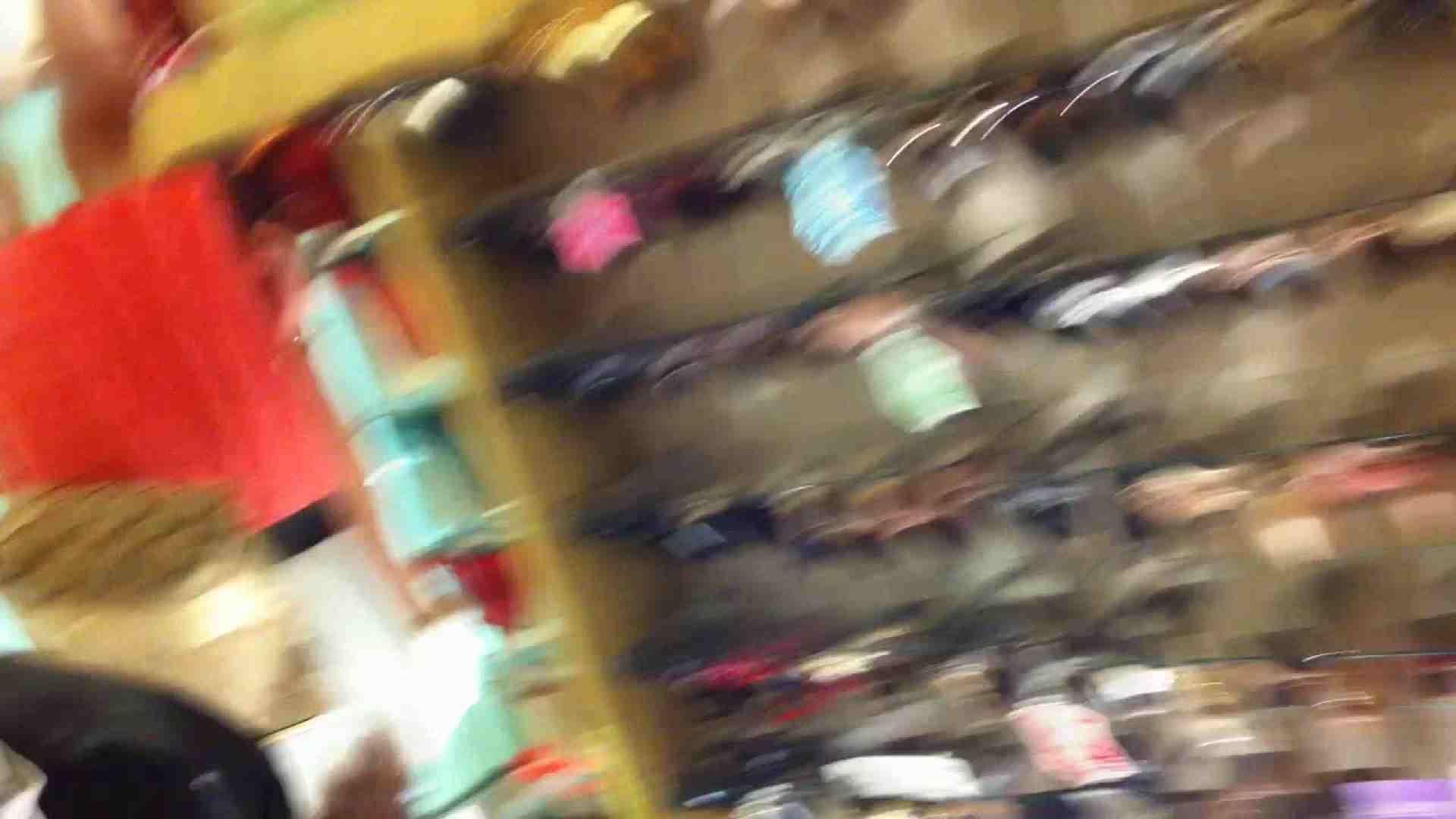 フルHD ショップ店員千人斬り! 大画面ノーカット完全版 vol.49 チラ おまんこ動画流出 94連発 81