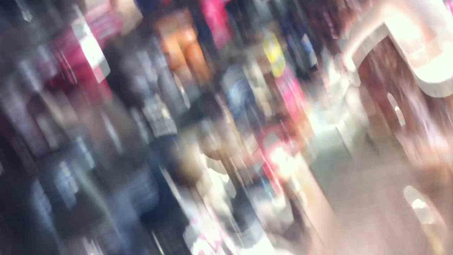 フルHD ショップ店員千人斬り! 大画面ノーカット完全版 vol.68 いやらしいOL AV無料動画キャプチャ 92連発 26