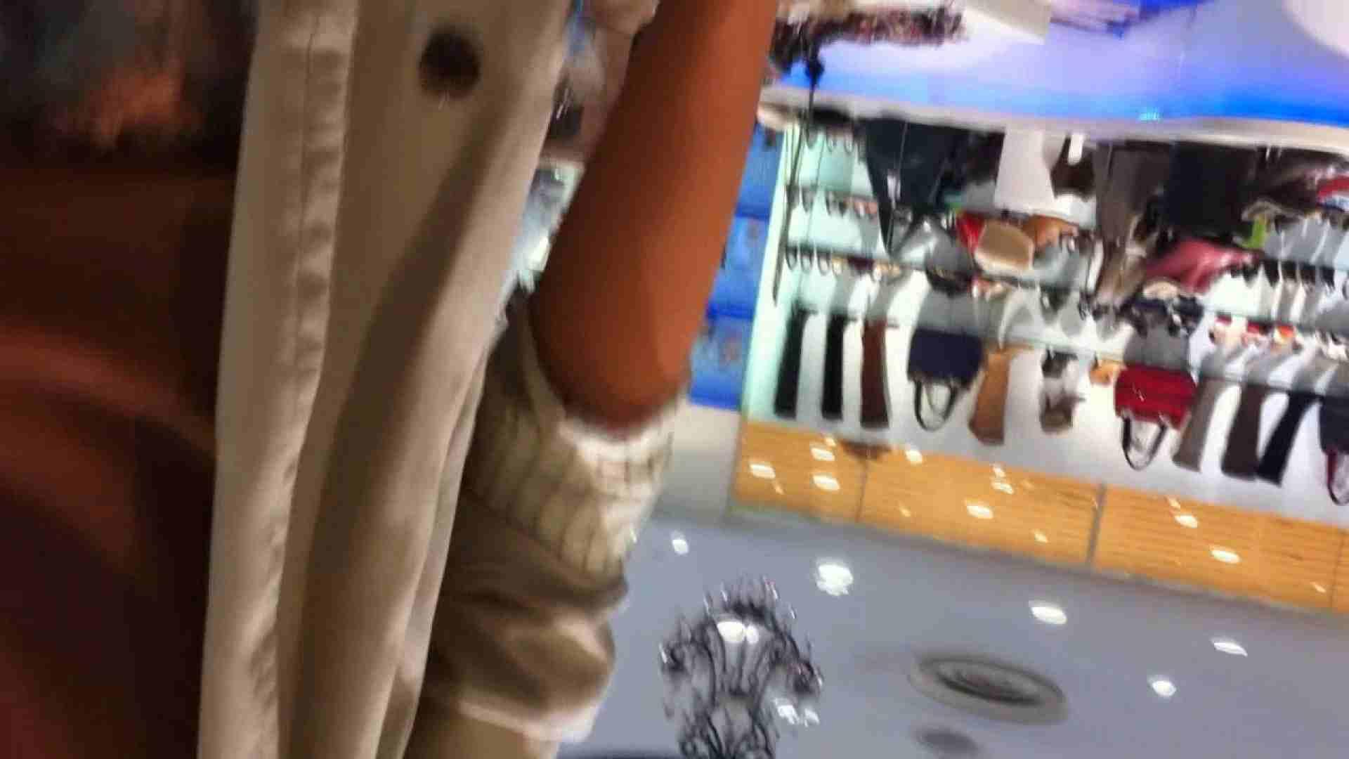 フルHD ショップ店員千人斬り! 大画面ノーカット完全版 vol.68 お姉さんの胸チラ セックス画像 92連発 31