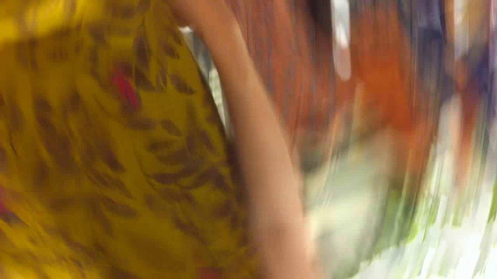 フルHD ショップ店員千人斬り! 大画面ノーカット完全版 vol.69 いやらしいOL AV無料 72連発 65