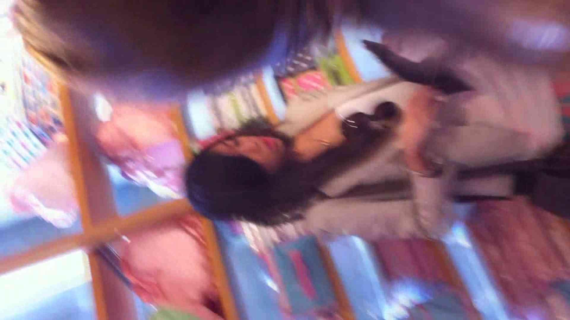 フルHD ショップ店員千人斬り! 大画面ノーカット完全版 vol.73 接写 AV動画キャプチャ 50連発 25