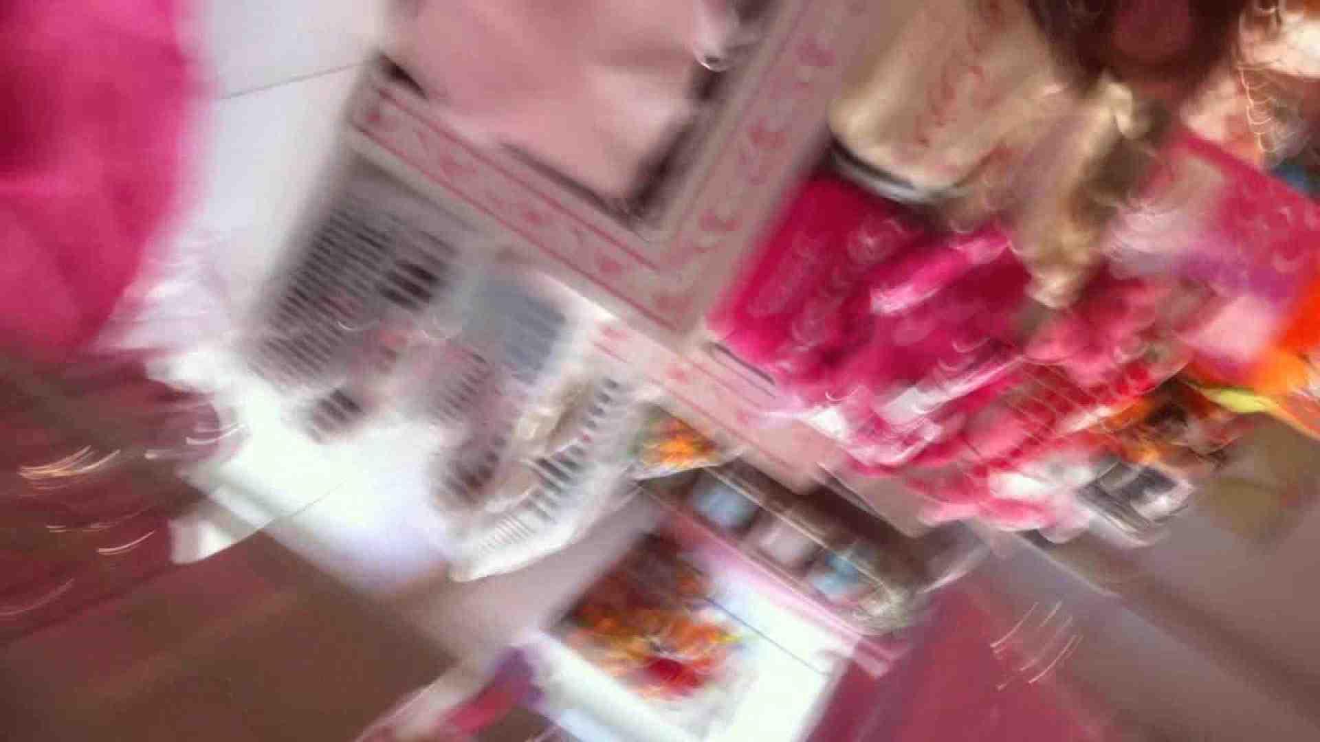 フルHD ショップ店員千人斬り! 大画面ノーカット完全版 vol.73 0  50連発 28