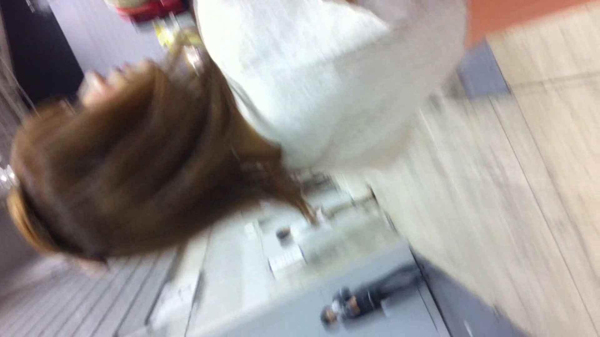 フルHD ショップ店員千人斬り! 大画面ノーカット完全版 vol.79 いやらしいOL 女性器鑑賞 94連発 23