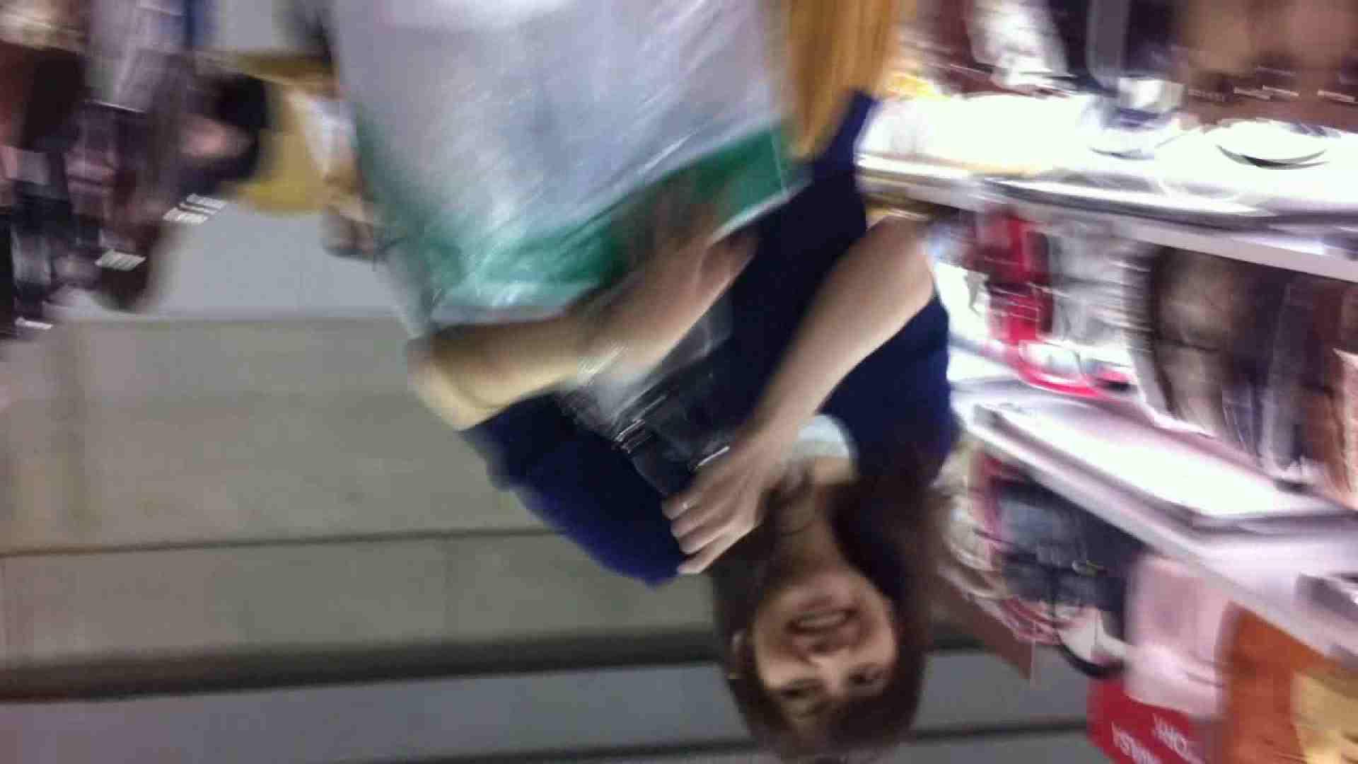 フルHD ショップ店員千人斬り! 大画面ノーカット完全版 vol.79 お姉さんの胸チラ セックス無修正動画無料 94連発 48