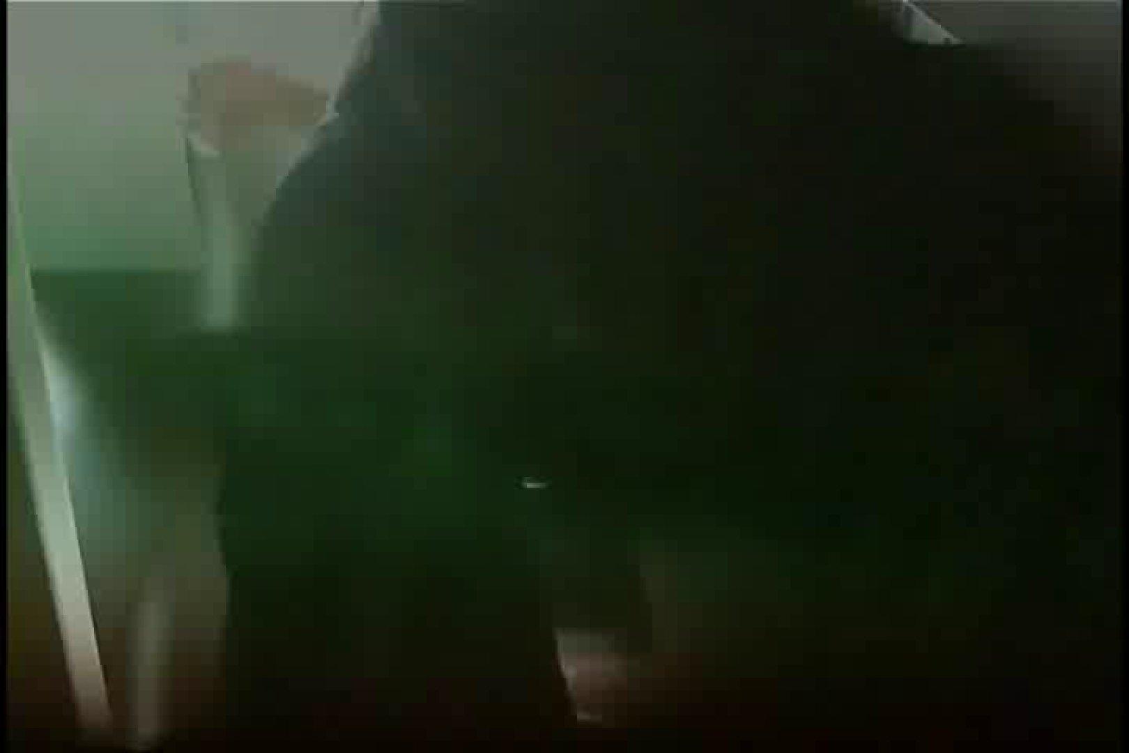 独占厠盗撮!バレません! vol.04 いやらしいOL 濡れ場動画紹介 25連発 22