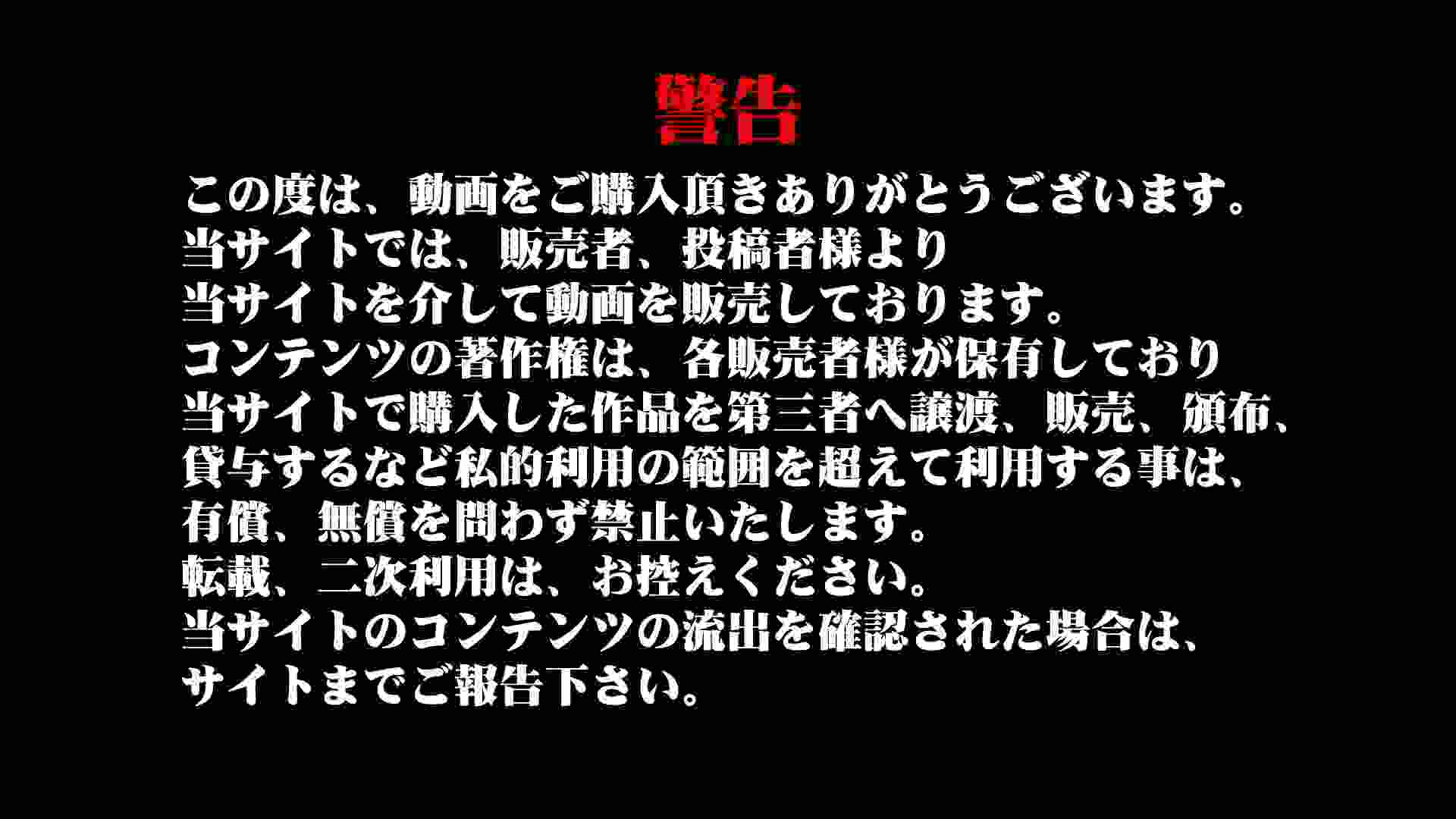 魂のかわや盗撮62連発! 激ヤバ上靴嬢7 10発目! 黄金水 盗撮動画紹介 87連発 2
