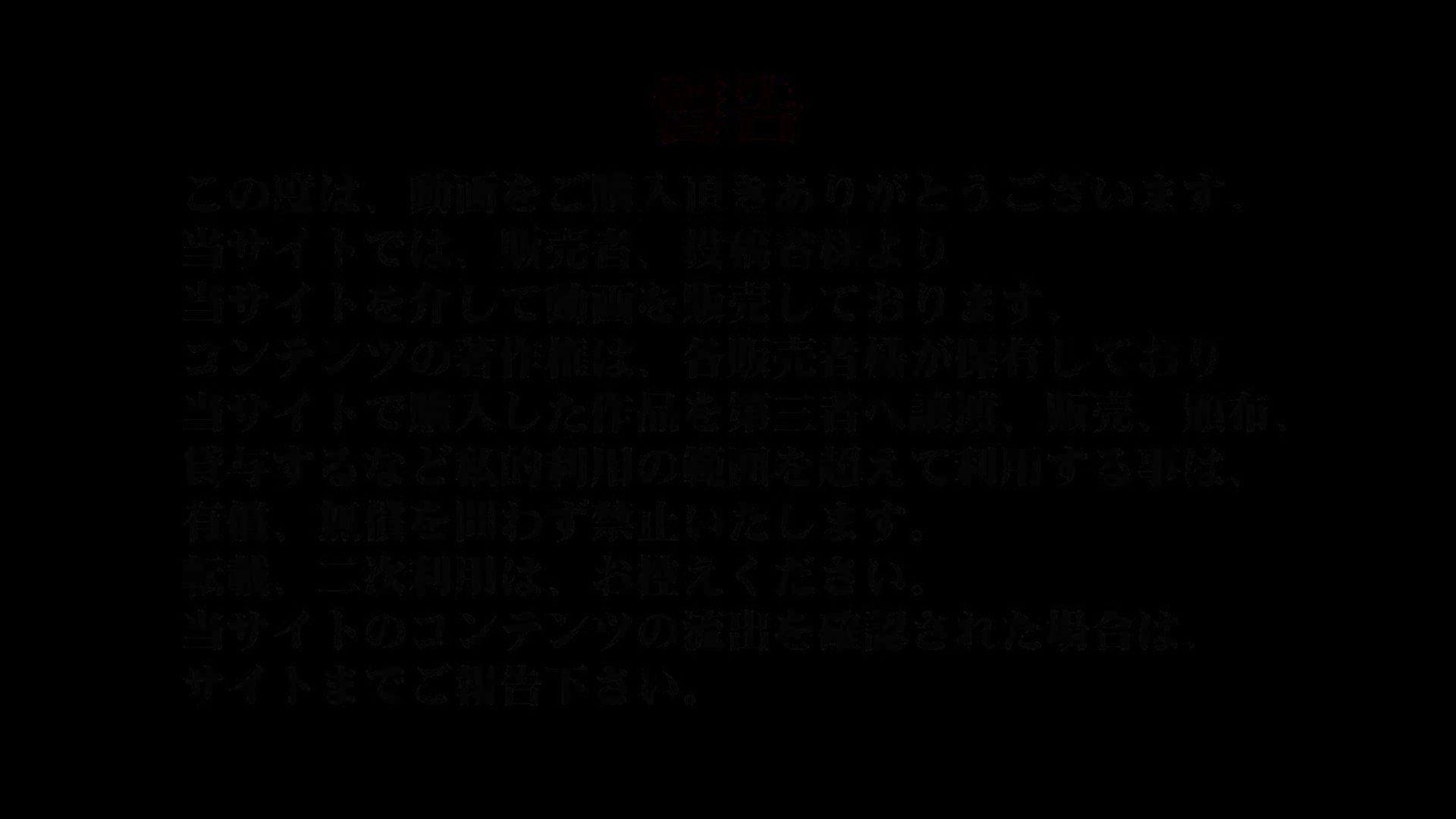 魂のかわや盗撮62連発! 激ヤバ上靴嬢15 59発目! 盗撮大放出 おめこ無修正動画無料 52連発 26
