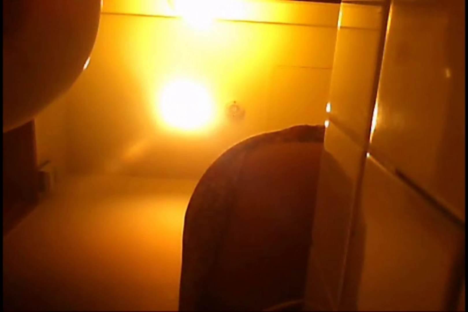 亀さんかわや VIP和式2カメバージョン! vol.04 マンコ 盗撮画像 92連発 87