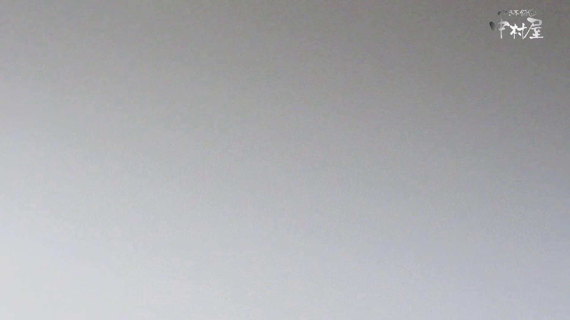 魂のかわや盗撮62連発! 肛門ドアップ! 58発目! 黄金水 性交動画流出 41連発 23
