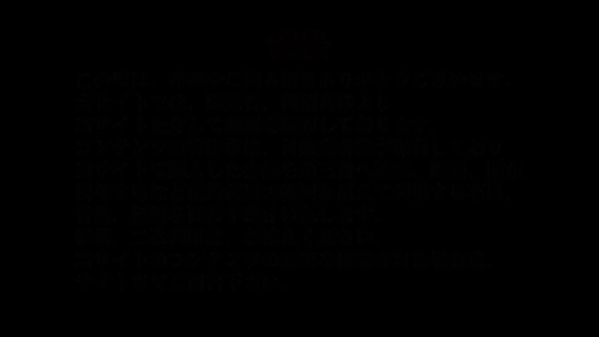 魂のかわや盗撮62連発! 肛門ピクピク嬢! 52発目! 盗撮大放出 ぱこり動画紹介 90連発 32