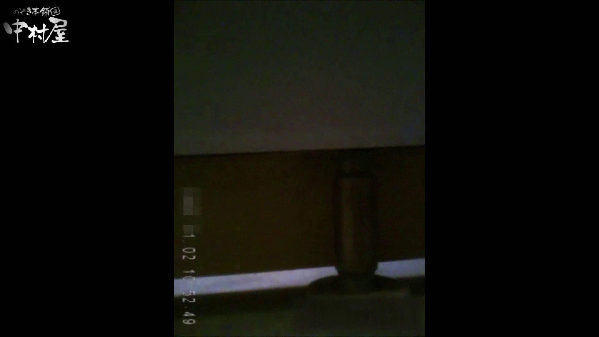 雅さんが厳選年末特別コンテンツ!激走!東京マラソン選手専用女子トイレ トイレの中の女の子 スケベ動画紹介 81連発 23