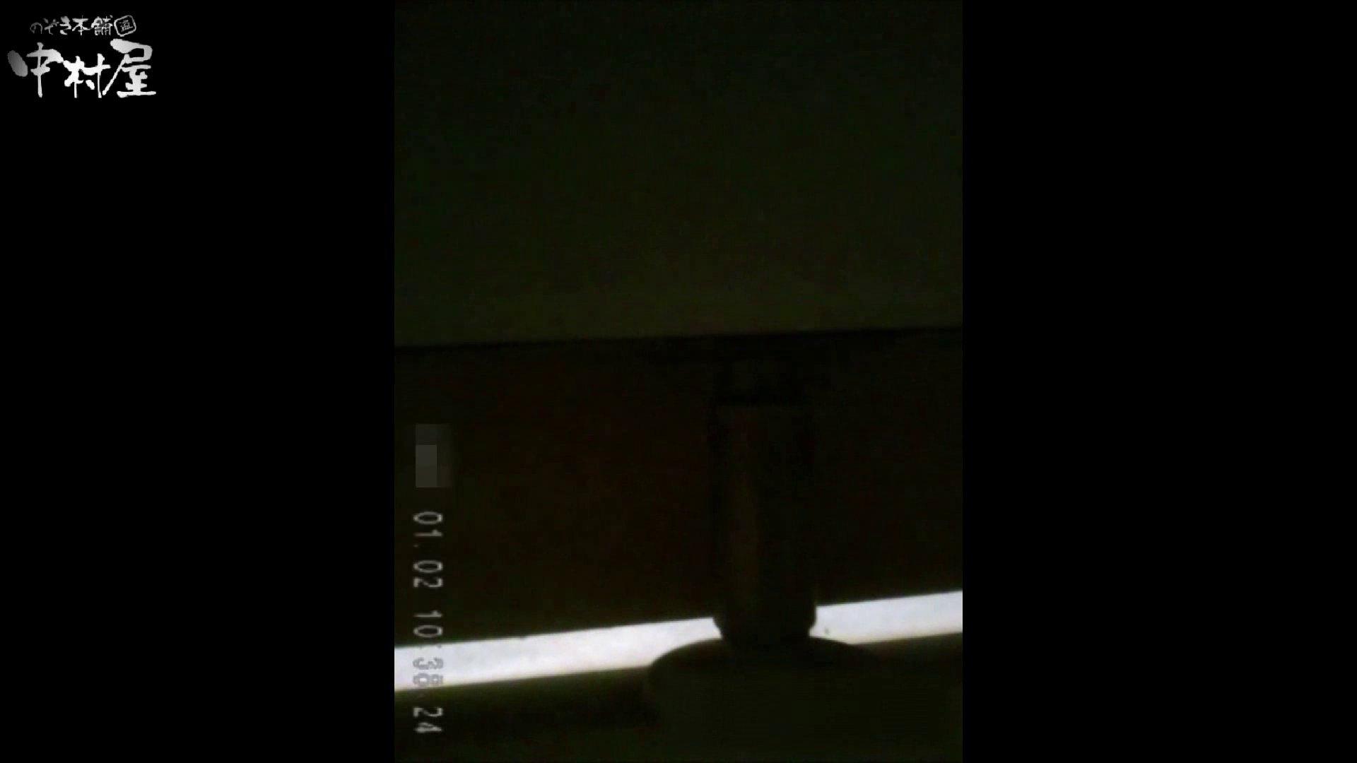 雅さんが厳選年末特別コンテンツ!激走!東京マラソン選手専用女子トイレ 0  81連発 28
