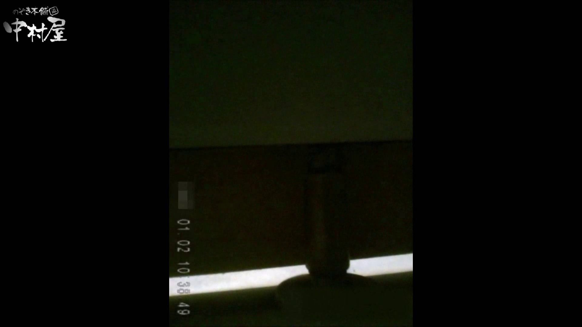 雅さんが厳選年末特別コンテンツ!激走!東京マラソン選手専用女子トイレ トイレの中の女の子 スケベ動画紹介 81連発 30