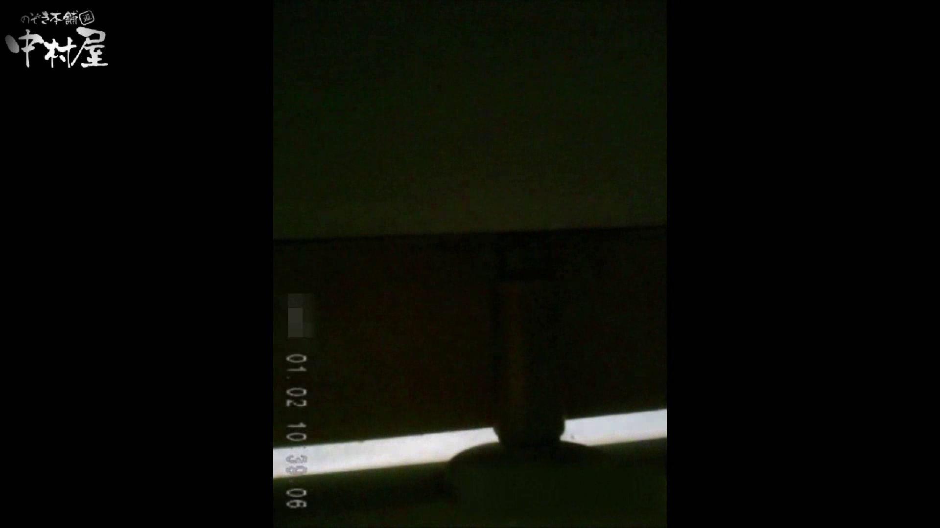 雅さんが厳選年末特別コンテンツ!激走!東京マラソン選手専用女子トイレ 和式 エロ画像 81連発 32