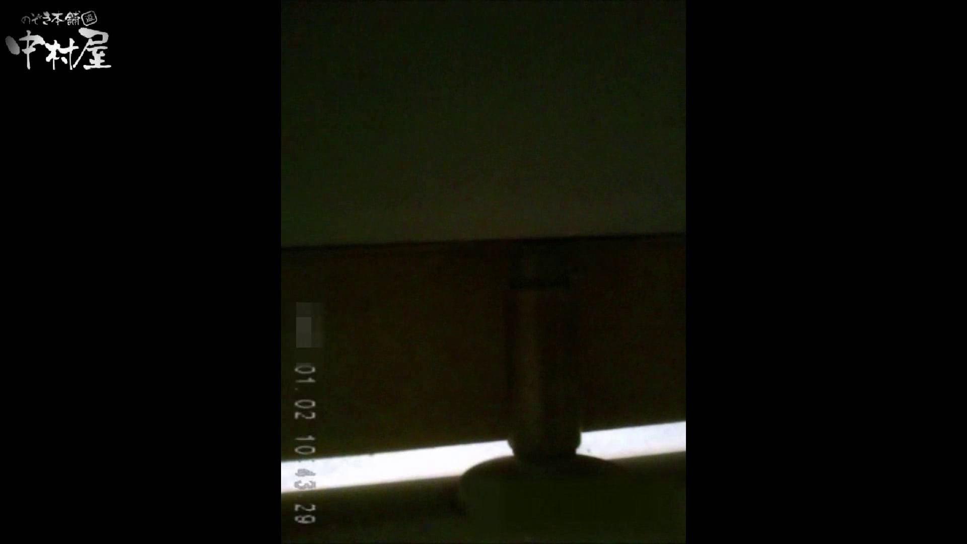 雅さんが厳選年末特別コンテンツ!激走!東京マラソン選手専用女子トイレ 0   0  81連発 50