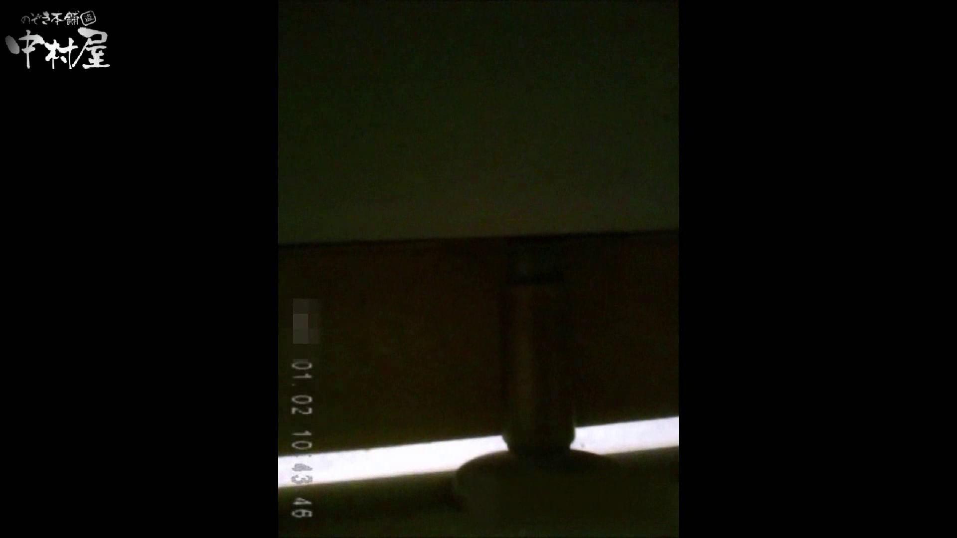 雅さんが厳選年末特別コンテンツ!激走!東京マラソン選手専用女子トイレ お尻特集 のぞき動画キャプチャ 81連発 52
