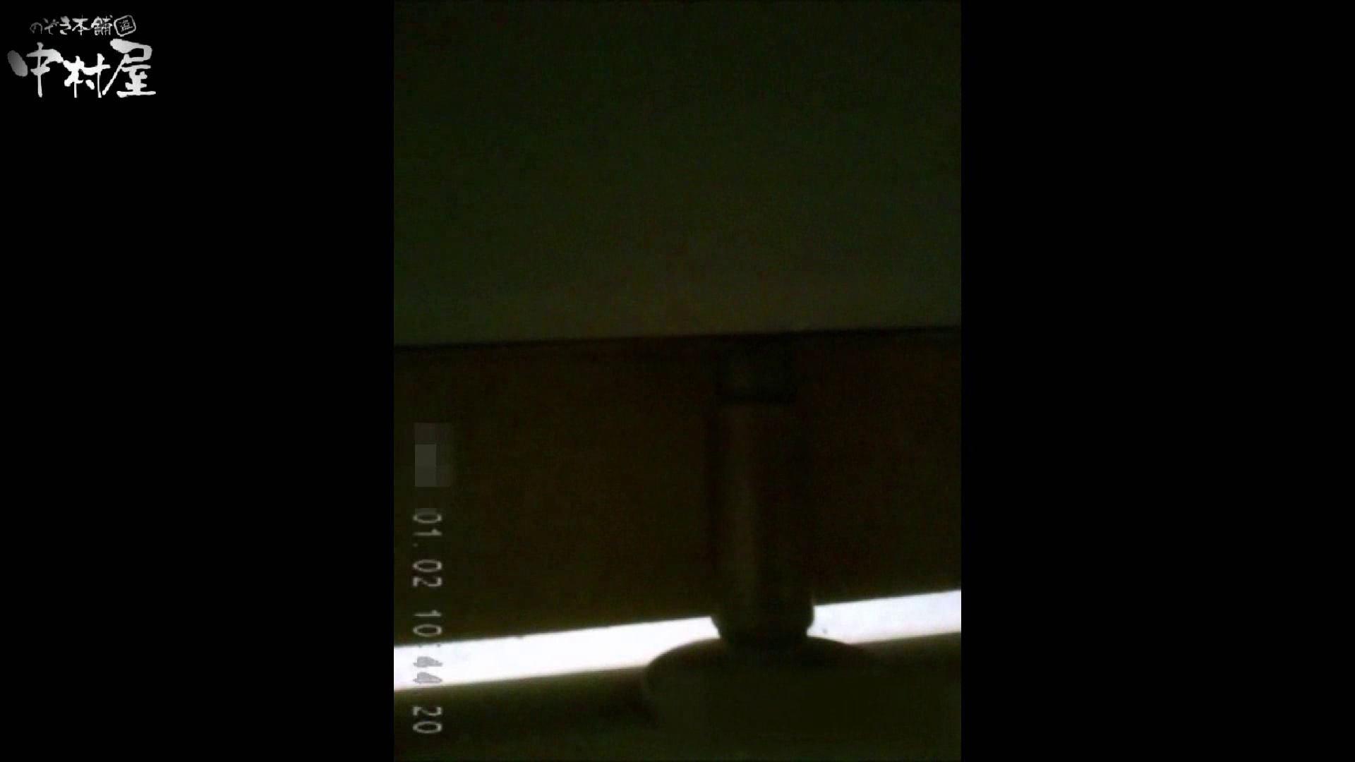 雅さんが厳選年末特別コンテンツ!激走!東京マラソン選手専用女子トイレ 女子トイレ セックス無修正動画無料 81連発 55