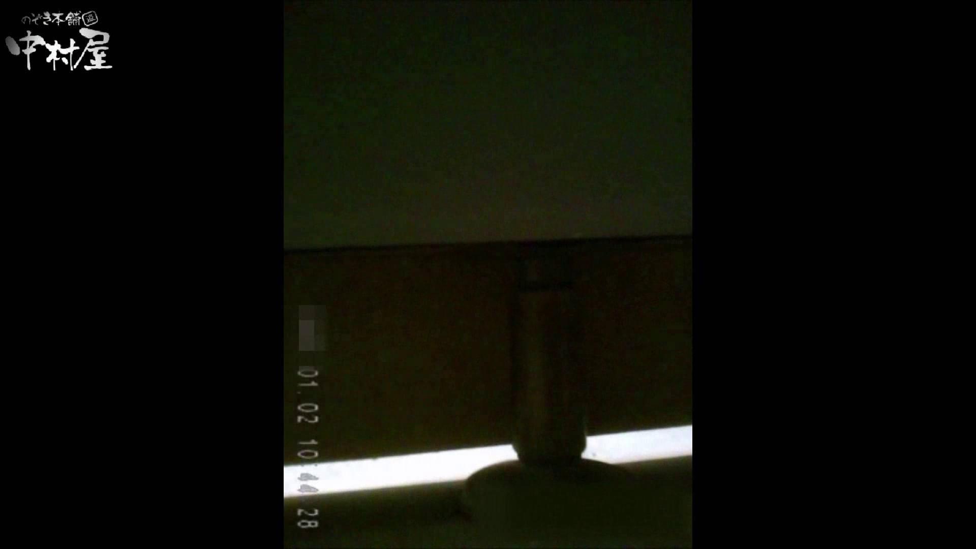 雅さんが厳選年末特別コンテンツ!激走!東京マラソン選手専用女子トイレ 0  81連発 56