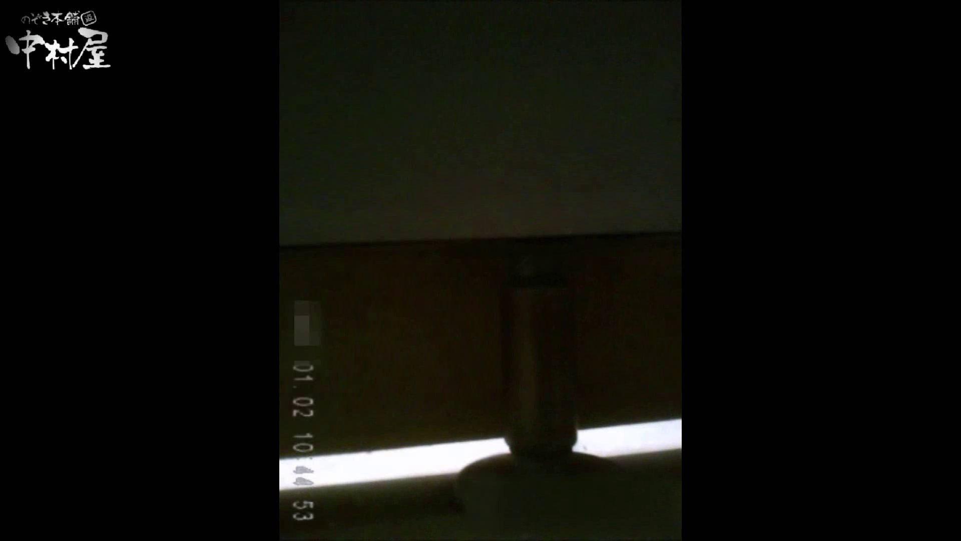 雅さんが厳選年末特別コンテンツ!激走!東京マラソン選手専用女子トイレ お尻特集 のぞき動画キャプチャ 81連発 59
