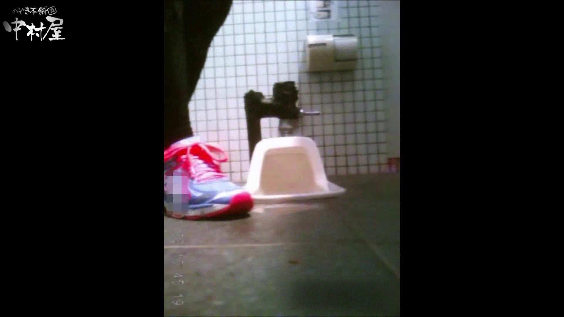 雅さんが厳選年末特別コンテンツ!激走!東京マラソン選手専用女子トイレ 和式 エロ画像 81連発 60
