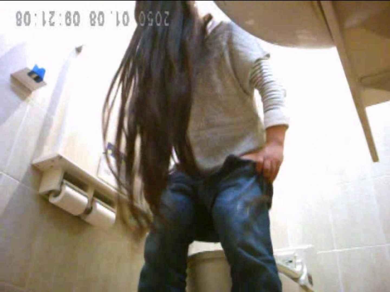 コンビニ店長投稿!ローそン某国立大学前店トイレ盗撮vol.23 トイレの中の女の子  91連発 16