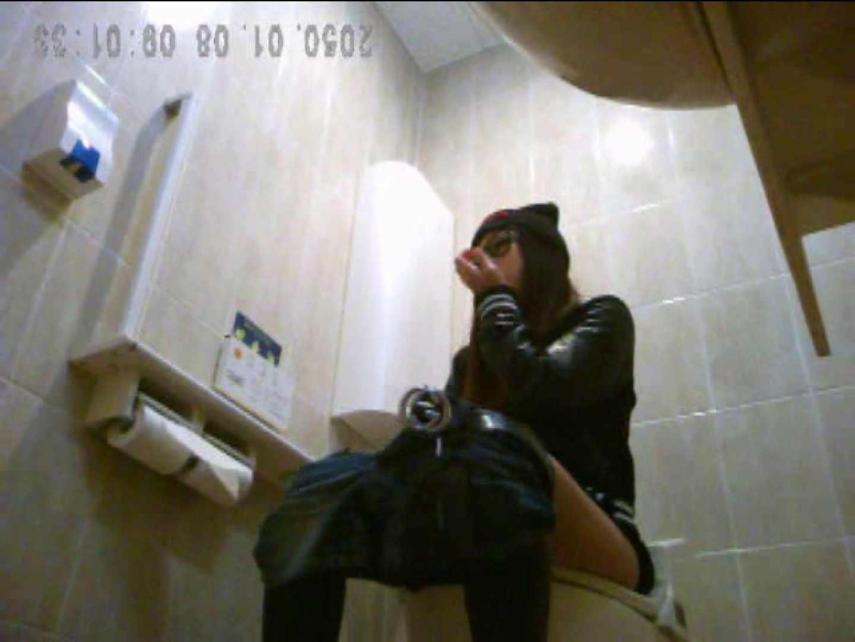 コンビニ店長投稿!ローそン某国立大学前店トイレ盗撮vol.23 トイレの中の女の子  91連発 24