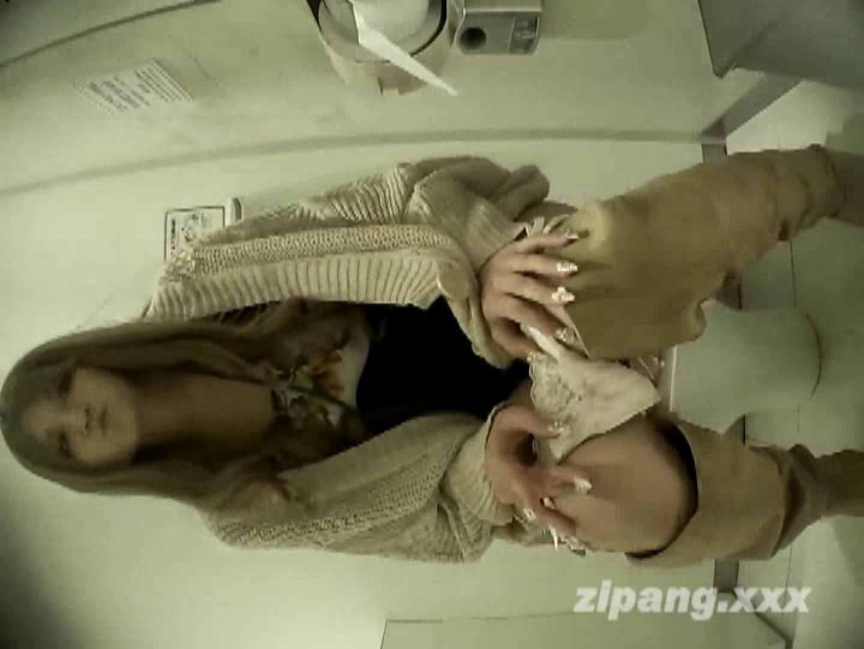 極上ショップ店員トイレ盗撮 ムーさんの プレミアム化粧室vol.1 トイレの中の女の子 SEX無修正画像 99連発 28