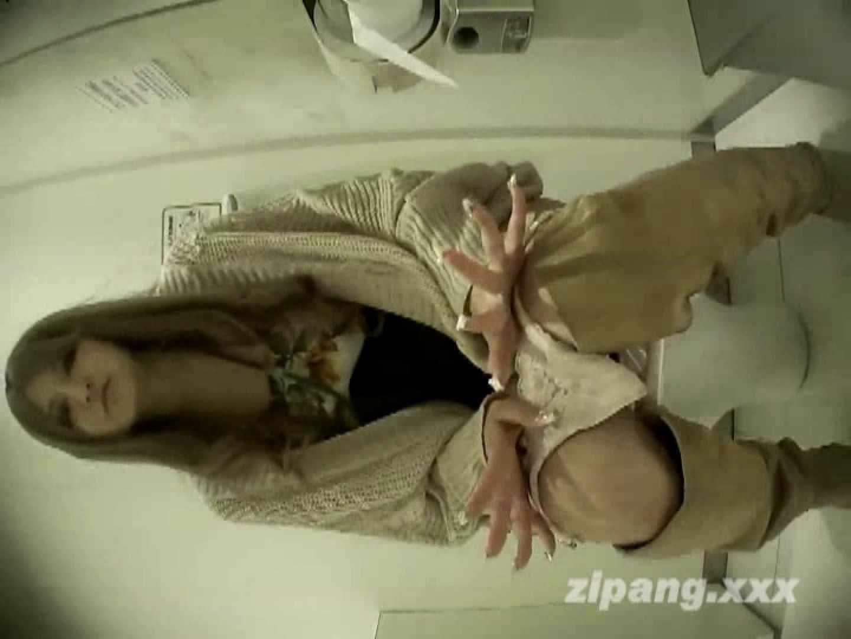 極上ショップ店員トイレ盗撮 ムーさんの プレミアム化粧室vol.1 トイレの中の女の子 SEX無修正画像 99連発 34
