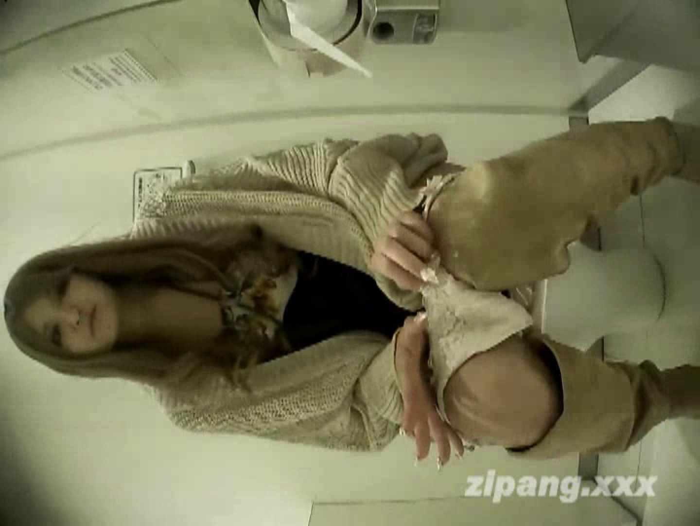 極上ショップ店員トイレ盗撮 ムーさんの プレミアム化粧室vol.1 0  99連発 42