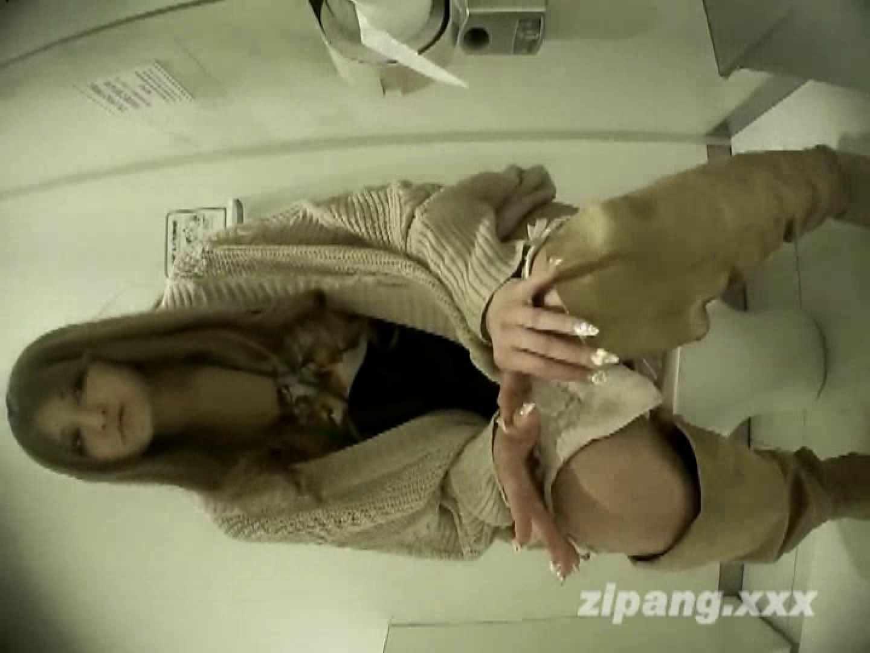 極上ショップ店員トイレ盗撮 ムーさんの プレミアム化粧室vol.1 トイレの中の女の子 SEX無修正画像 99連発 52