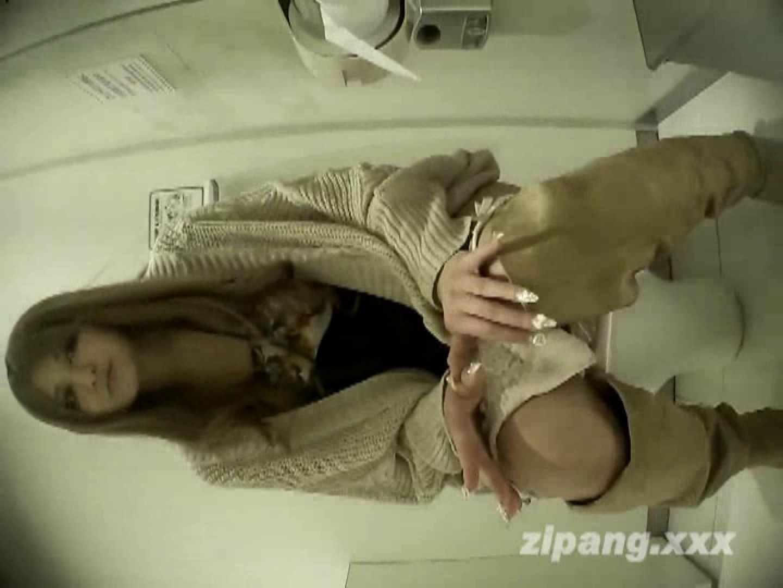極上ショップ店員トイレ盗撮 ムーさんの プレミアム化粧室vol.1 0  99連発 54