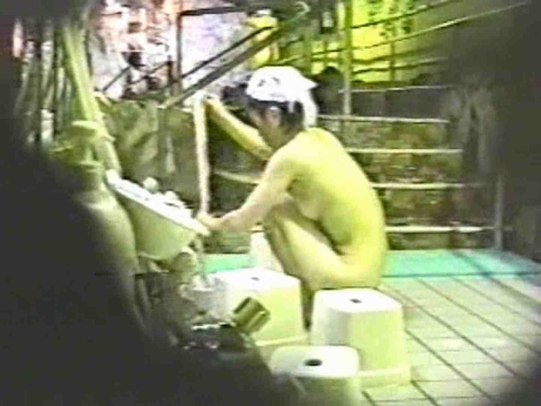 岩穴風呂 OL・女子大生編 いやらしい女子大生 われめAV動画紹介 58連発 7