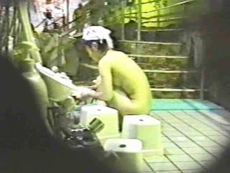 岩穴風呂 OL・女子大生編 いやらしい女子大生 われめAV動画紹介 58連発 11
