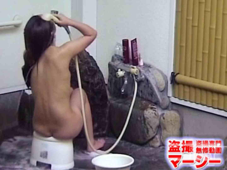 女子寮の女風呂 露天風呂付 女子寮覗き ぱこり動画紹介 100連発 6