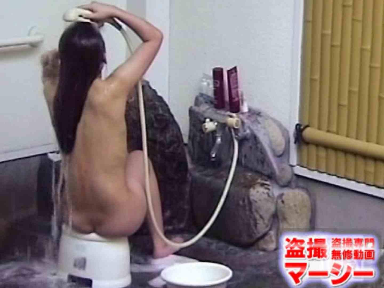 女子寮の女風呂 露天風呂付 0  100連発 7