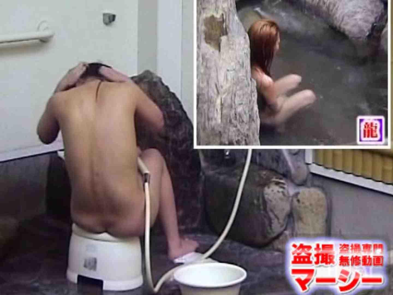 女子寮の女風呂 露天風呂付 0 | 0  100連発 15
