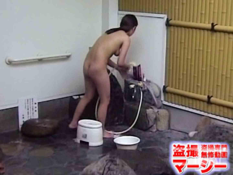 女子寮の女風呂 露天風呂付 露天 盗み撮り動画 100連発 18